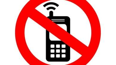 Photo of Mobile phone services to remain suspended on 10th Muharram