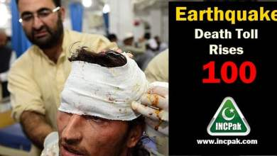 Photo of Earthquake Death toll rises 100 over 350 injured reported