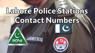 Photo of Lahore Police Stations Contact numbers