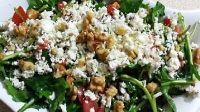 Photo of Arugula Salad with Walnuts (Turkish Salad Recipe)