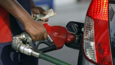 Photo of Govt increases petrol prices by Rs 4.26 per litre [June 2019]