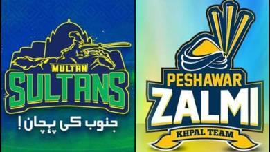 Photo of PSL 2020: Multan Sultans VS Peshawar Zalmi – Match 27 Highlights