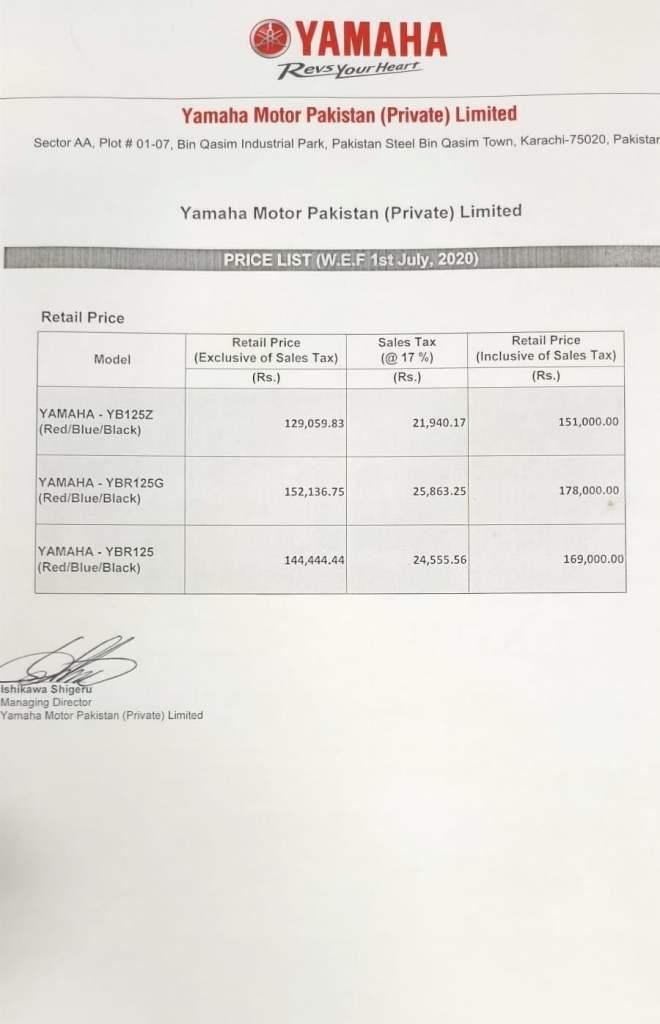 Yamaha Motors Revised Motorbikes Prices [July 2020]