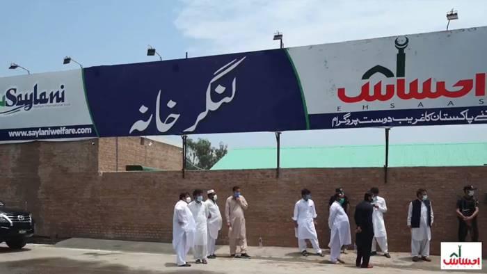 Ehsaas Langar Program Peshawar