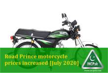 Photo of Road Prince motorcycle prices increased [July 2020]