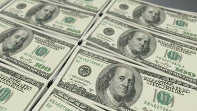 Photo of Pakistani Rupee rises against US Dollar