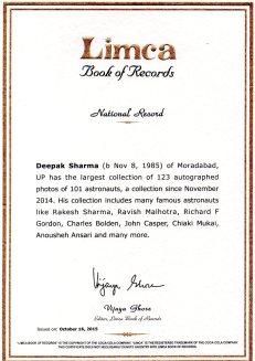 LBR Certificate