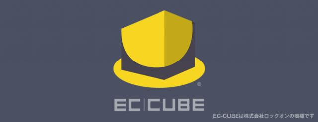 ec-cube_thumb