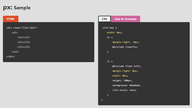 web-tool-lhcn04