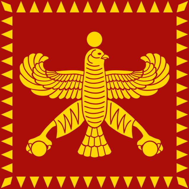Estandarte de Ciro, o Grande