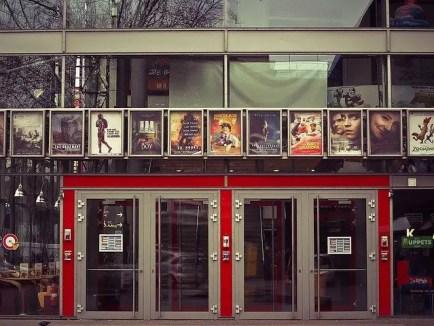 Cinéma Montélimar