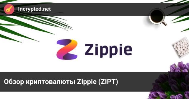Zippie (ZIPT)