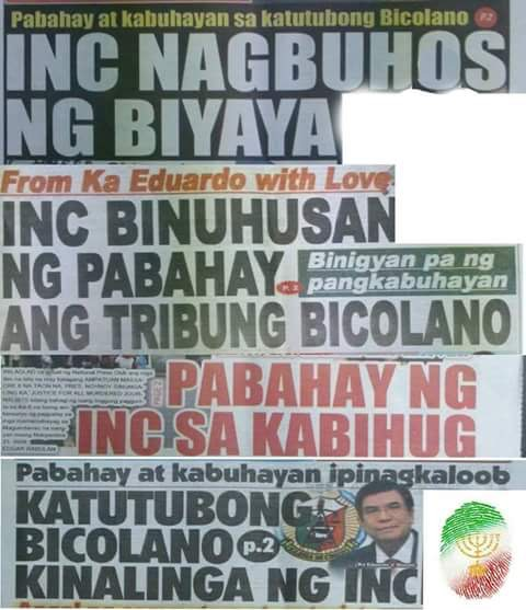 INC PR in Tabloids-3