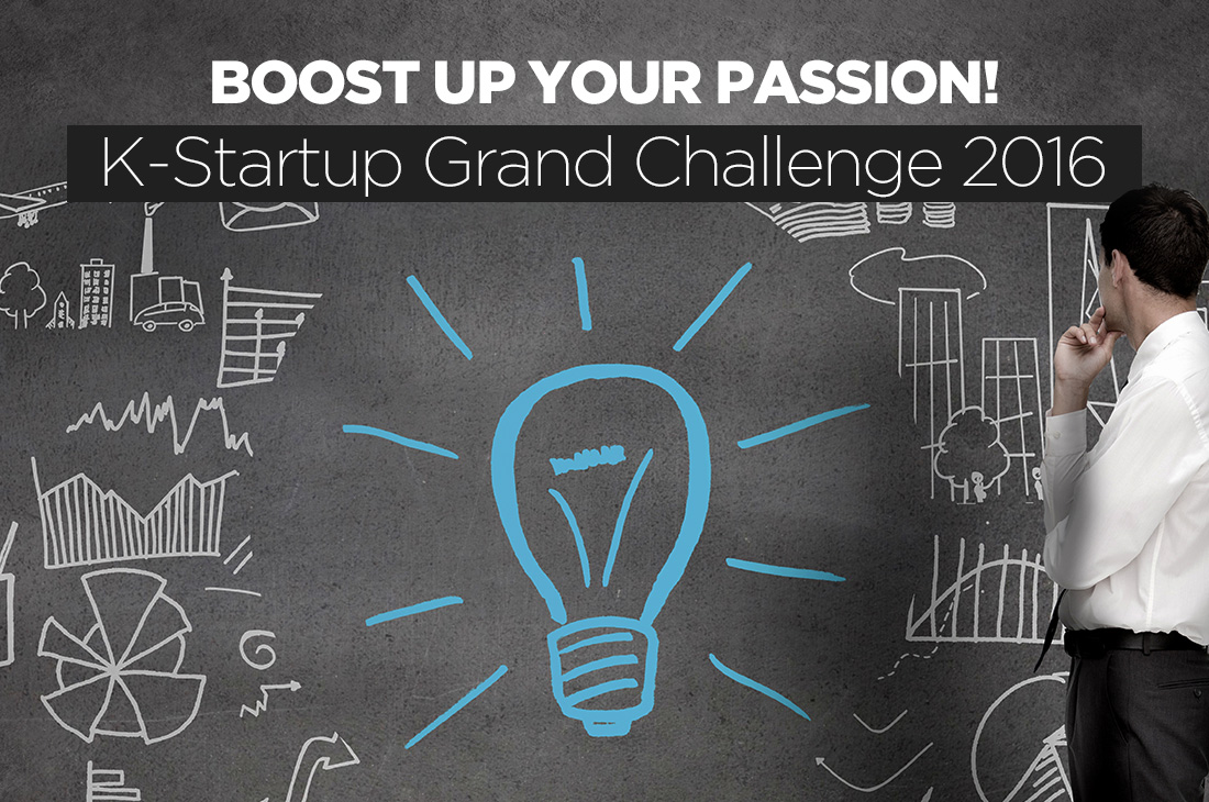 African startups move to Korea for the K-startup Challenge