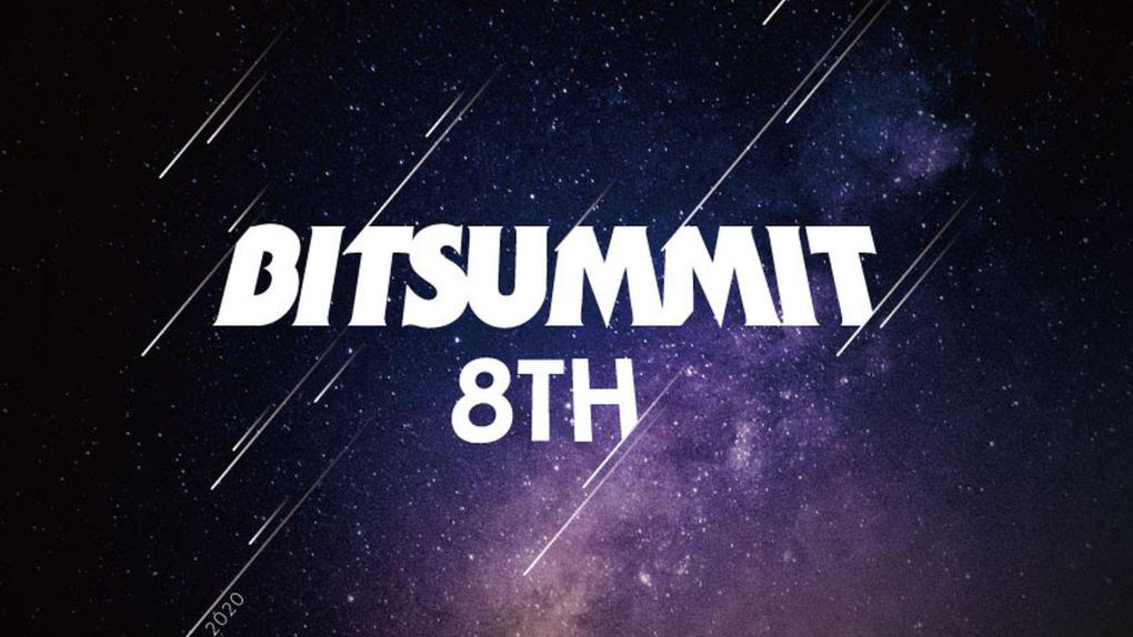 BitSummit 8th