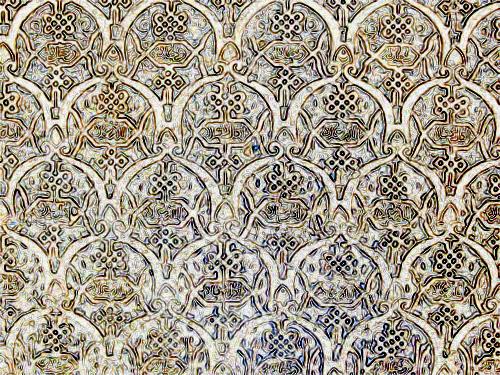 Alhambra wall