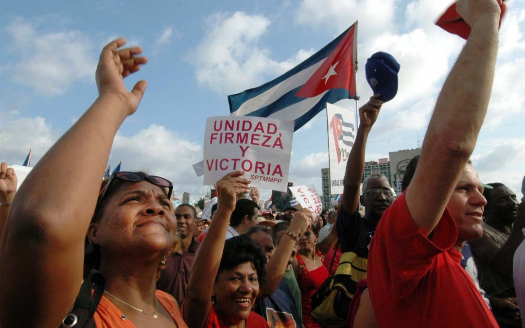 Cuba Condemns and Rejects in the Strongest Possible Terms an anti-Cuban Event Promoted by the United States at the United Nations Headquarters