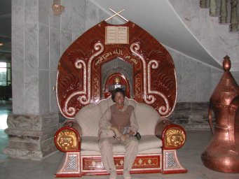 Qusai's throne and teapot