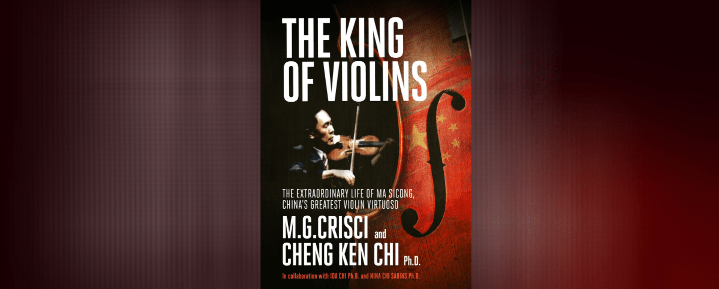 This is the featured photo for The King of Violins by MG Crisci