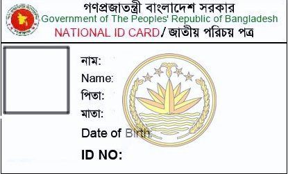 Bd Blank Nid Card Pic Independentfasr