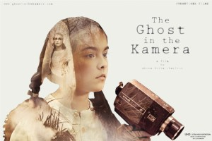 The Ghost in the Kamera