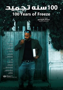100 Years of Freeze