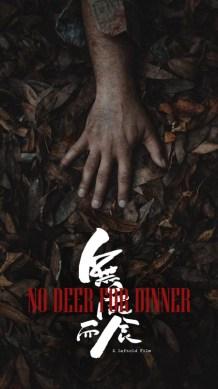 No Deer for Dinner
