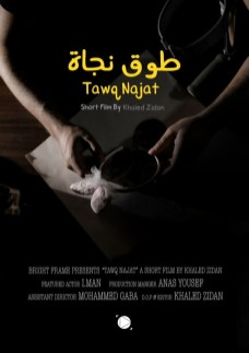 Tawq Najat