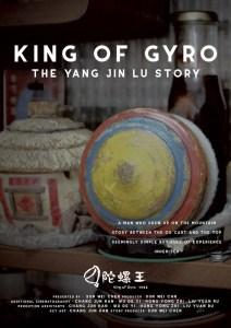 King of Gyro