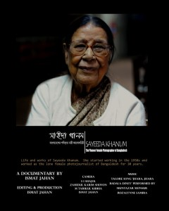 Sayeeda Khanum: The Pioneer Female Photographer of Bangladesh