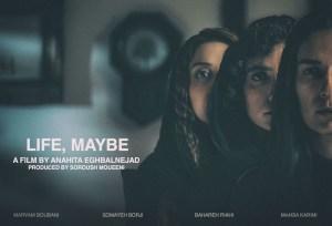 Life, Maybe