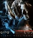 Myth In Shadow (Trailer)