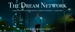 The Dream Network