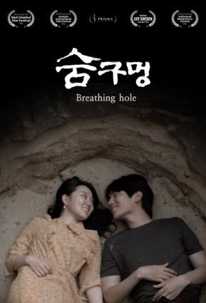 Breathing Hole