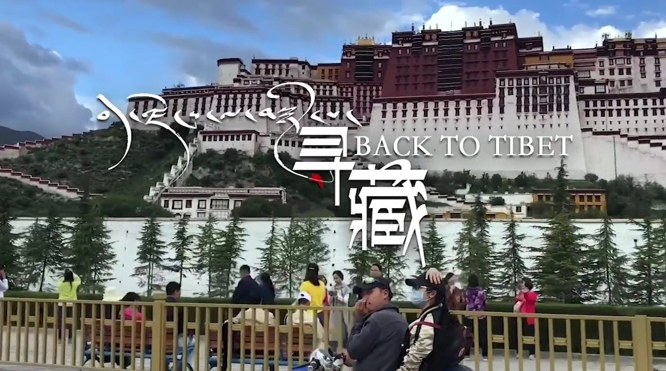 Back to Tibet