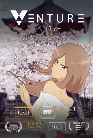 Venture Anime Episode 1.1