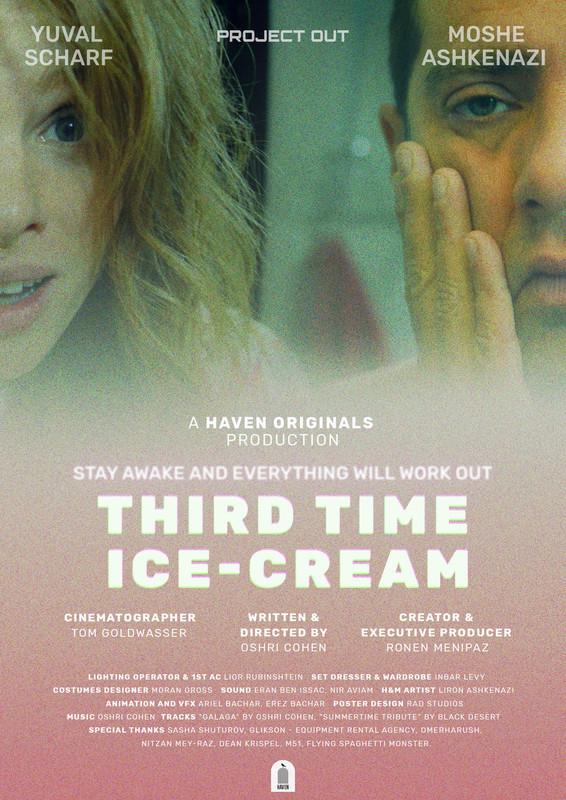 Third Time Ice-Cream.