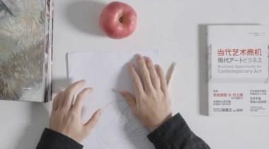 Amazing Apple