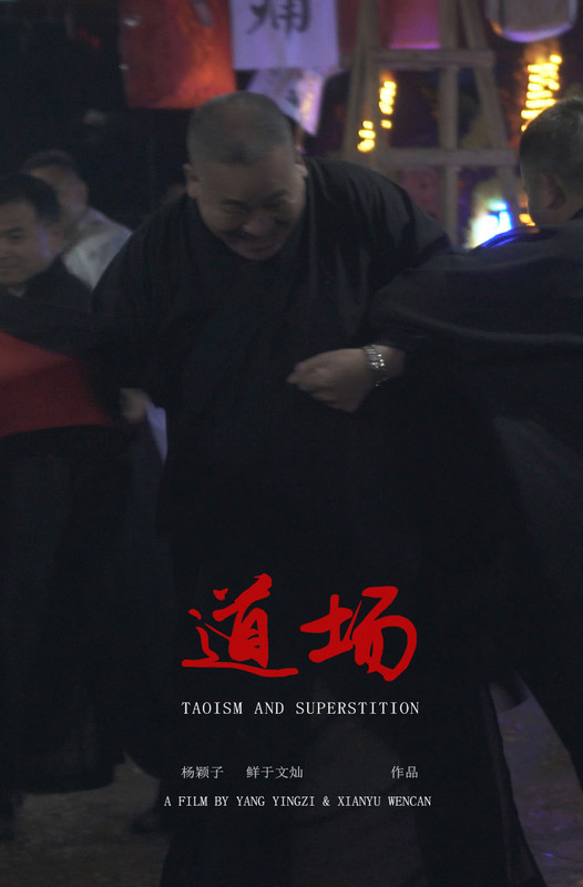 Taoism and Superstition