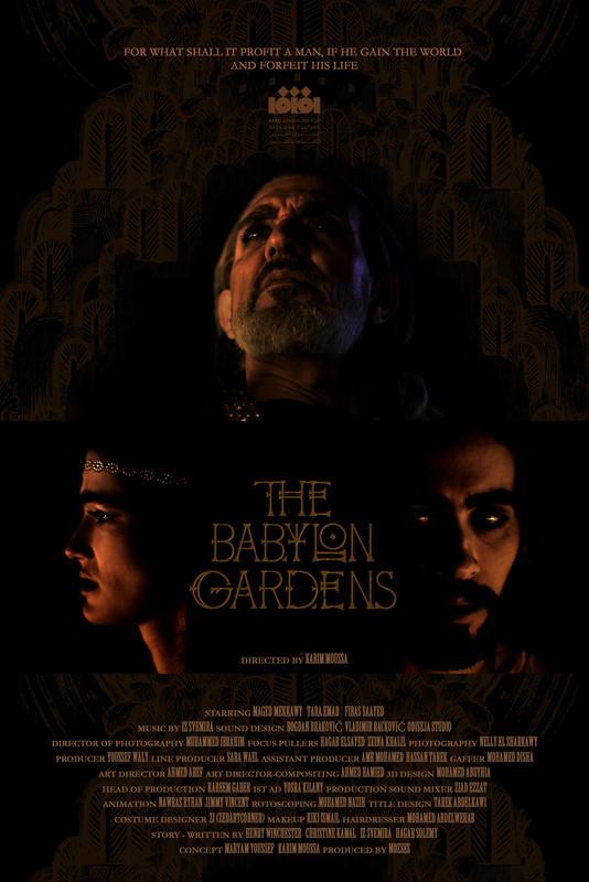 The Babylon Gardens