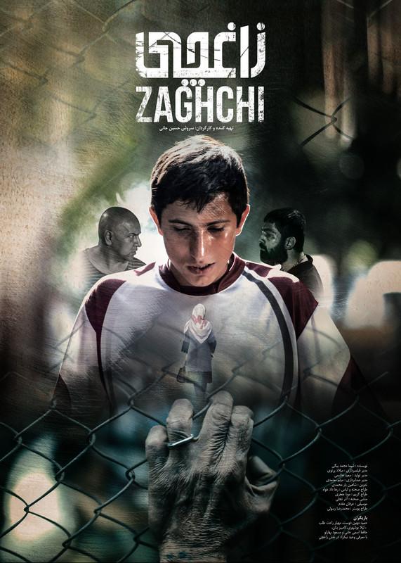 Zaghchi