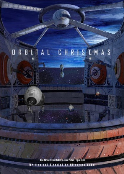 Orbital Christmas