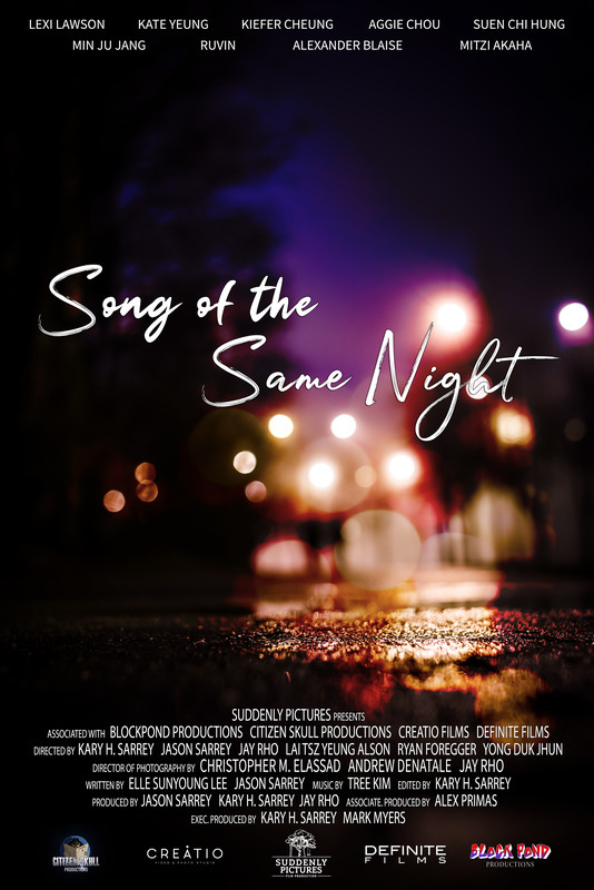 Song of the Same Night