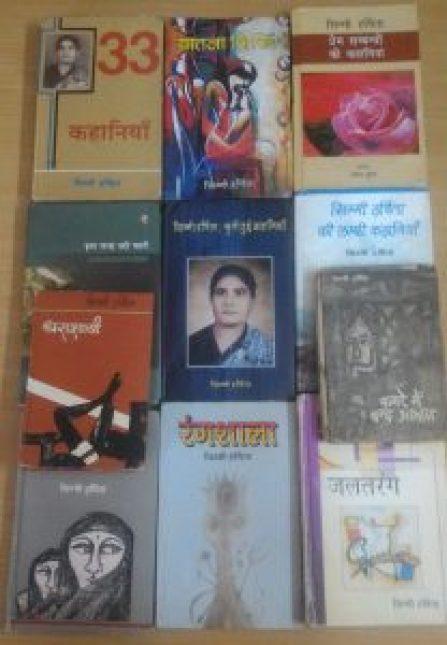 Bestseller Books by SImmi Harshita