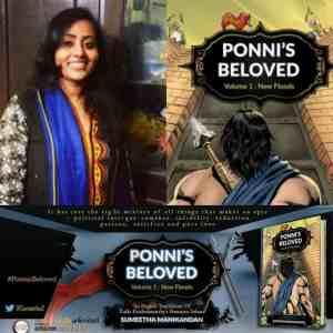 Ponni's Beloved Banner