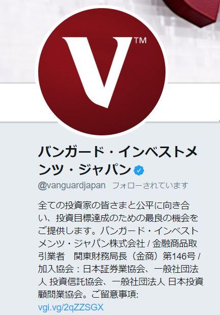 Vanguard_Twitterアカウント