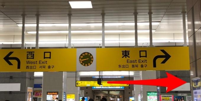 二郎越谷店_行き方