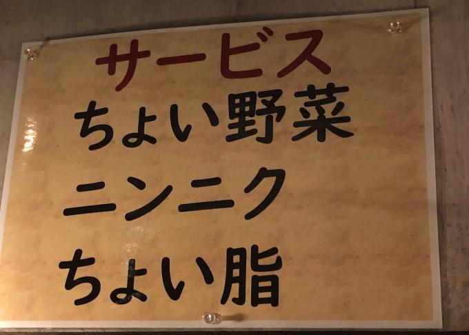 No11_サービス