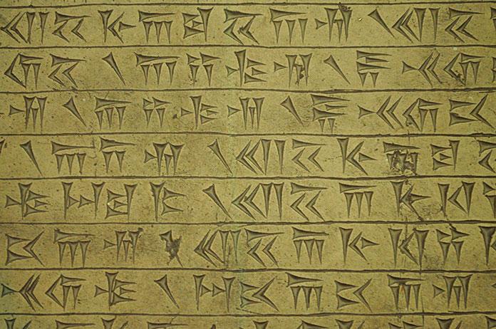 """Résultat de recherche d'images pour """"cuneiforme"""""""