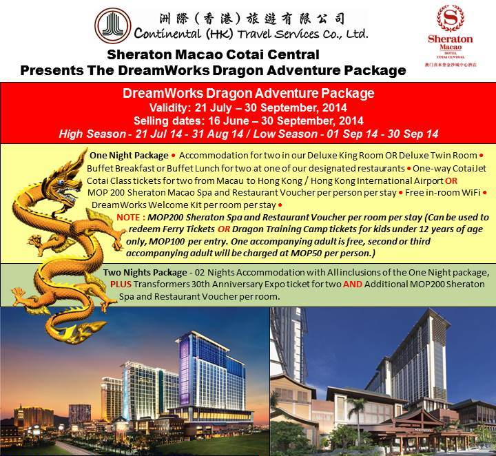 Sheraton Dragon Adventure Package2